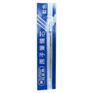 PLATINUM BSG40高級原子筆芯0.7-藍