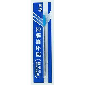 PLATINUMCROSS型原子筆芯0.7-藍