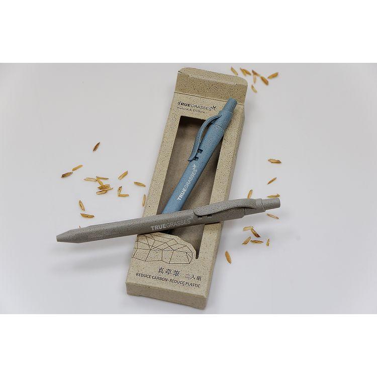 真稻筆2入組(灰/天空藍)