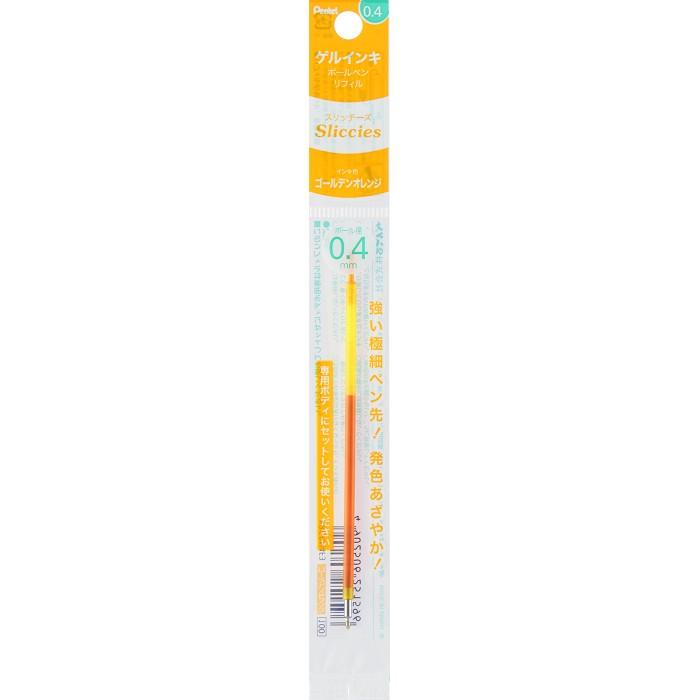Pentel  i+多色筆筆芯0.4-金黃