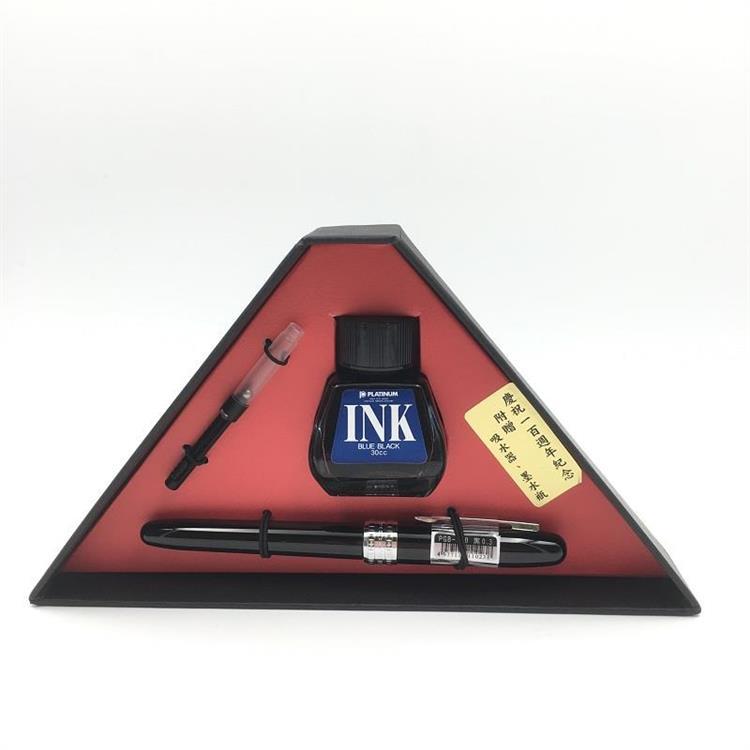 PLATINUM PGB1000金屬桿鋼筆禮盒組-黑桿0.3 (贈藍墨水瓶**1.CR50吸墨器**1)