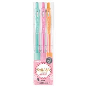 斑馬SARASA CLIP牛奶鋼珠筆0.5-3色組