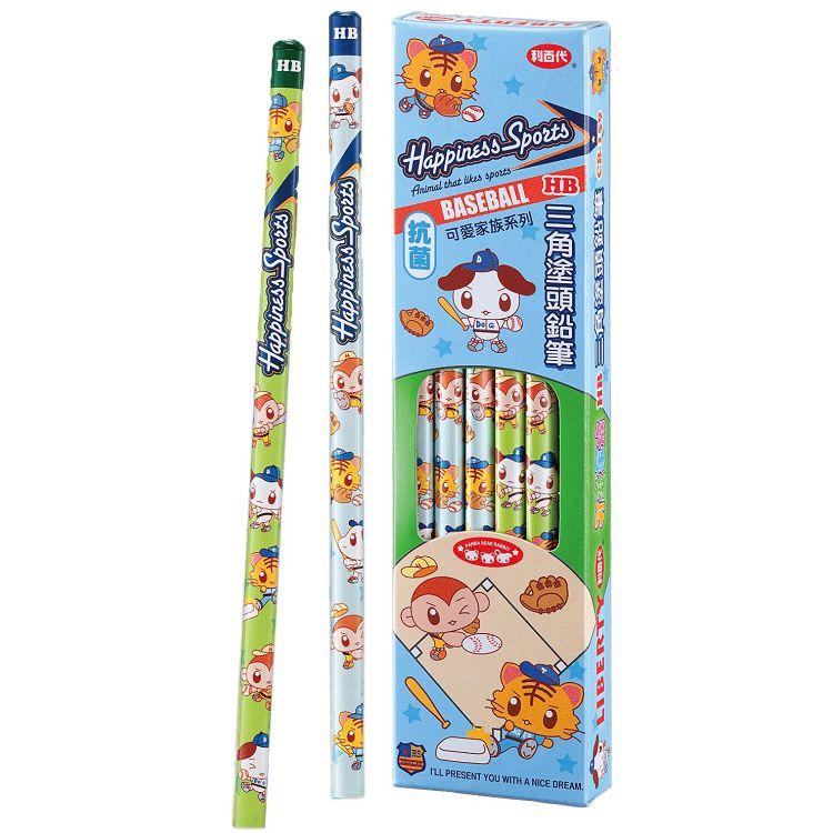 【利百代】可愛家族運動瘋棒球三角塗頭鉛筆(HB)