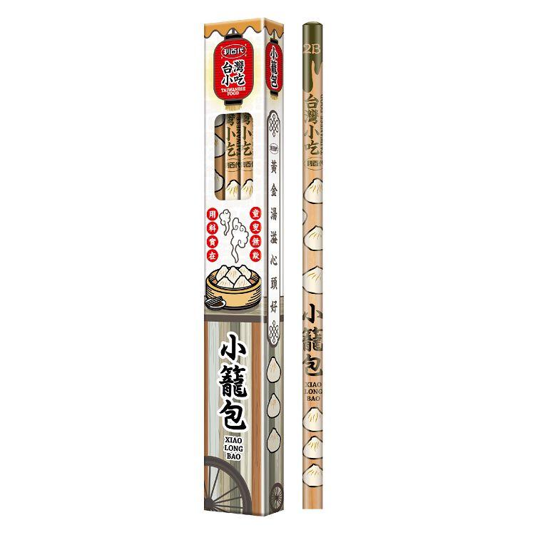 【利百代】台灣小吃2B三角塗頭鉛筆6入-小籠包