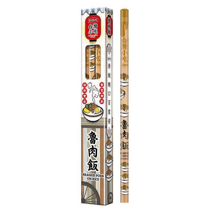 【利百代】台灣小吃2B三角塗頭鉛筆6入-魯肉飯