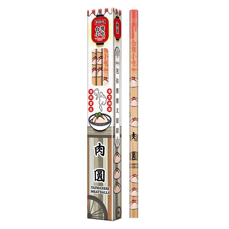 【利百代】台灣小吃2B三角塗頭鉛筆6入-肉圓