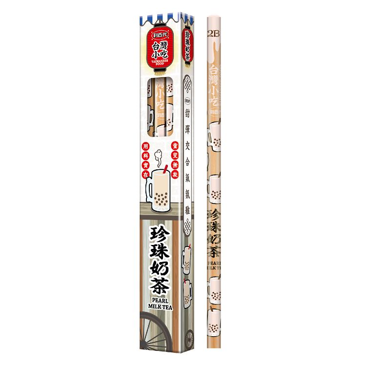 【利百代】台灣小吃2B三角塗頭鉛筆6入-珍珠奶茶