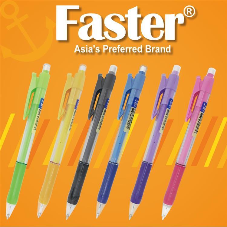 龍品F-015 粉彩自動鉛筆0.5(顏色隨機出貨)