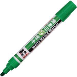 SDI環保白板筆-綠