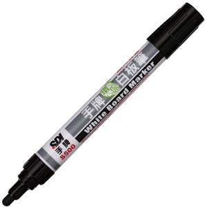 SDI環保白板筆-黑