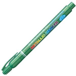 雄獅MM610環保金屬色奇異筆1.0mm-炫綠
