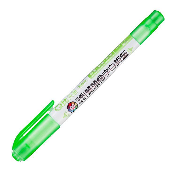 利百代Q比雙頭細字白板筆-綠
