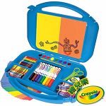 【Crayola繪兒樂】小藝術家繪畫工具箱