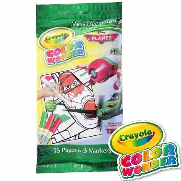 【Crayola繪兒樂】神彩迷你著色套裝PLANES