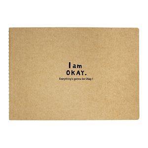 【柏格文具】I Am Okay-25K特級繪圖本 牛皮