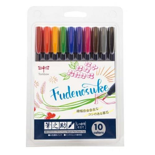TOMBOW 筆之助耐水性彩色毛筆-10色組