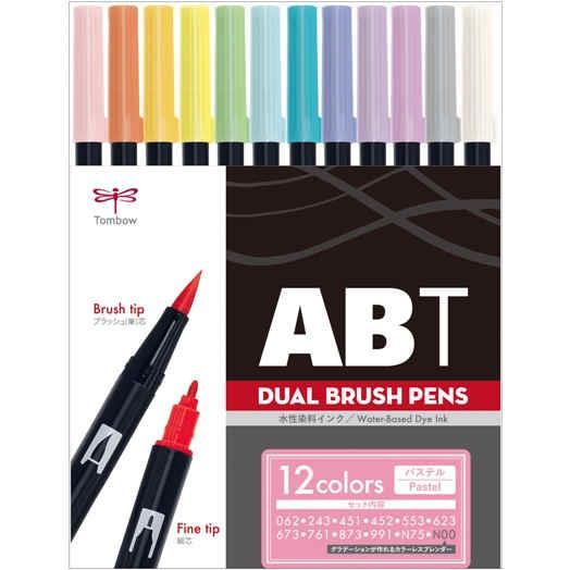 TOMBOW ABT雙頭彩色毛筆12色組-粉彩