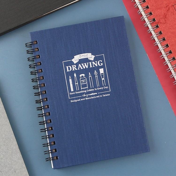 A6專業水彩繪圖本20張入-02藍