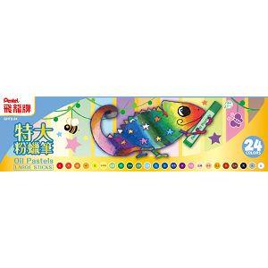 Pentel 變色龍粉蠟筆24色(紙盒)GHT2-24