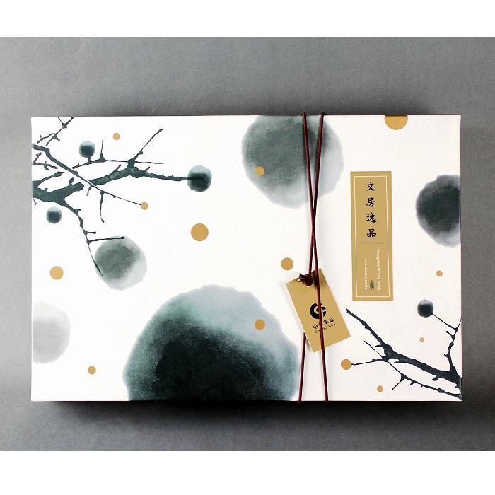 中華筆莊 文房逸品禮盒