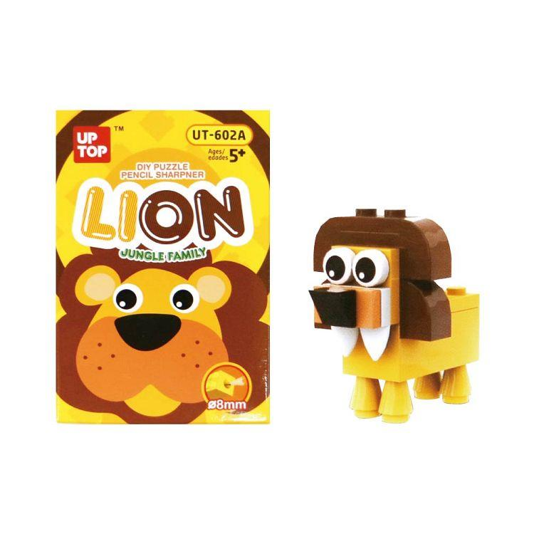 簡單生活-動物DIY削筆器-獅子
