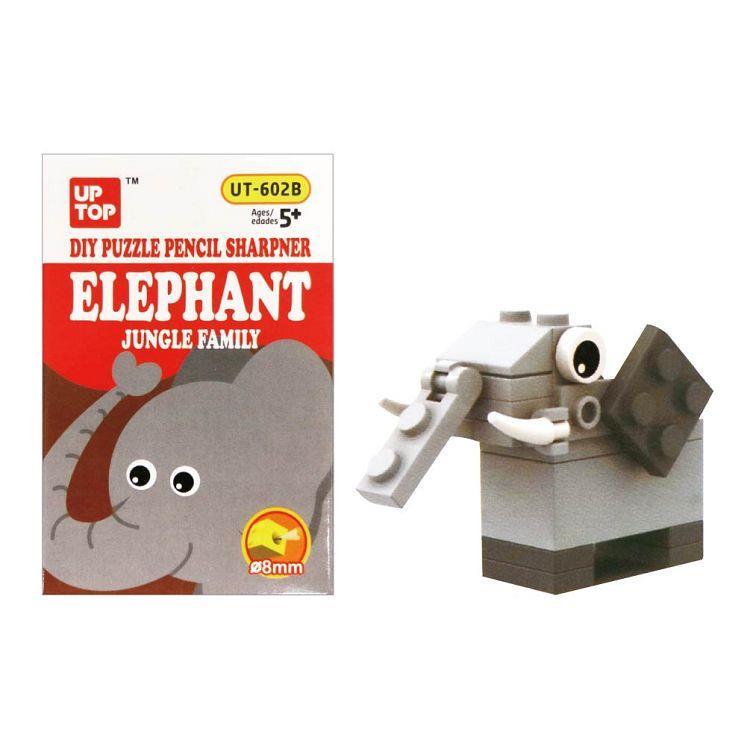 簡單生活-動物DIY削筆器-大象