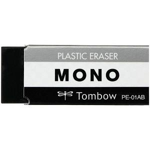 TOMBOW MONO極黑橡皮擦