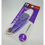 SDI輕鬆按修正帶5mm(紫)CT-205V