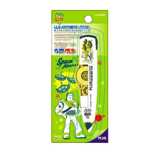 PLUS玩具總動員MR修正帶5mm-巴斯光年 (限量版)