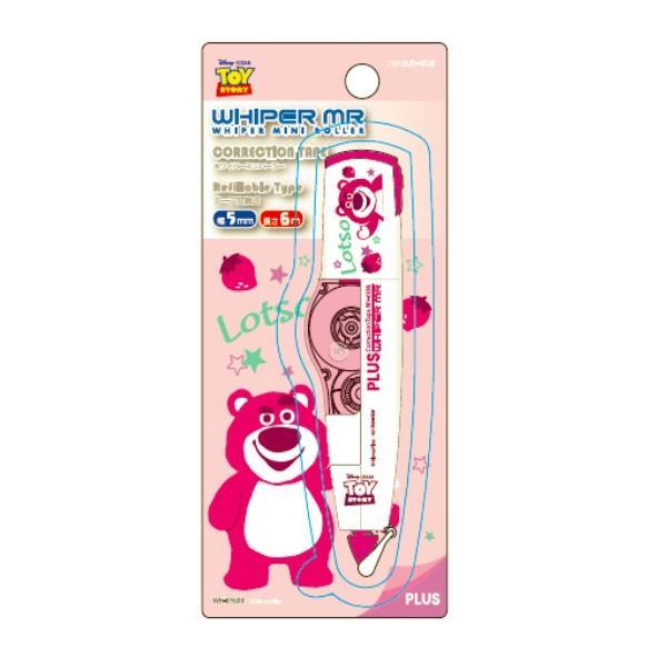 PLUS玩具總動員MR修正帶5mm-熊抱哥 (限量版)