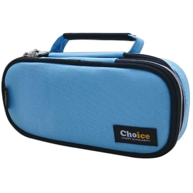 【青青】Choice-編織紋雙層筆袋-淺藍