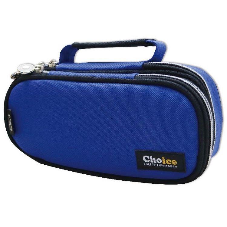 【青青】Choice-編織紋雙層筆袋-寶藍