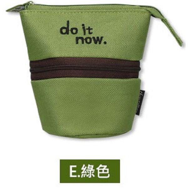 【珠友】do it now拉鍊伸縮筆筒筆袋/收納包-E綠