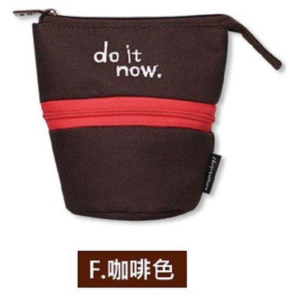 【珠友】do it now拉鍊伸縮筆筒筆袋/收納包-F咖