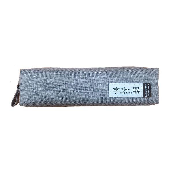 【九達】字器巧筆袋-灰