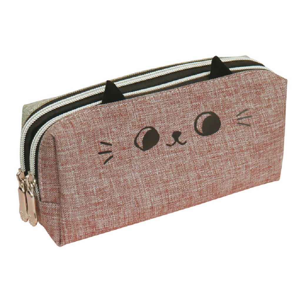 O-cat可愛貓耳雙拉鍊筆袋-豆沙