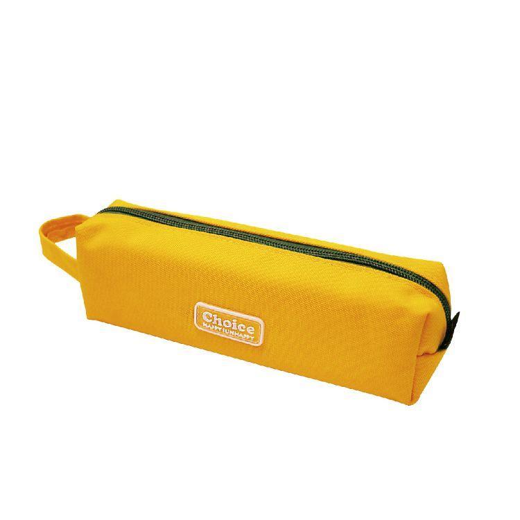 Choice-簡約素色大長方筆袋-黃