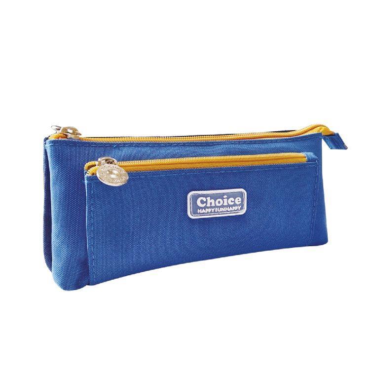Choice-簡約素色三層收納筆袋-藍