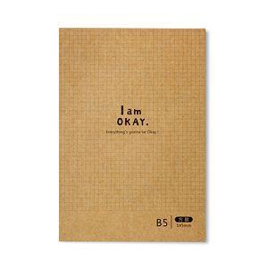 I am okay-B5方眼 機能記事本 牛皮