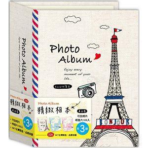 【四季紙品禮品】定頁32K相本4x6-鐵塔