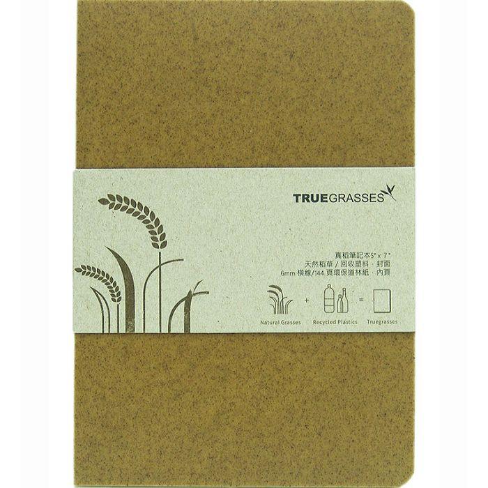 【Truegrasses】真稻5x7筆記本