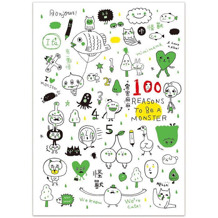 【九達】MIMIMAMA25K定頁筆記本-綠