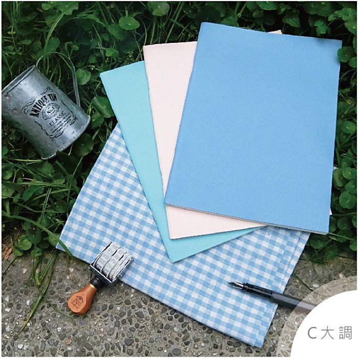 【Conifer綠的事務】16K協奏曲輕便筆記組-C大調(粉+粉藍+粉綠)