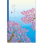 【珠友】B6精裝隨記春之櫻64張-C藍