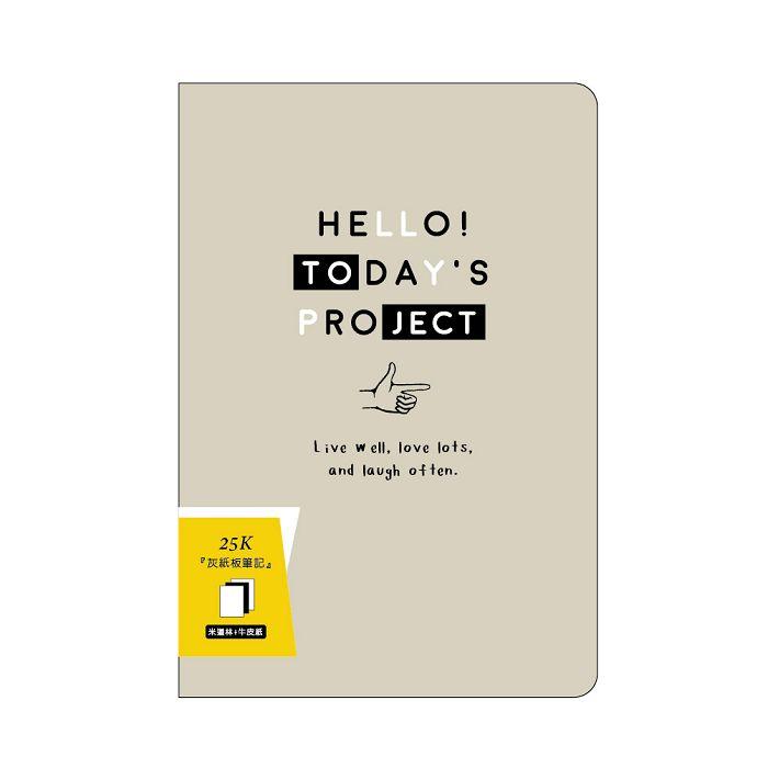 簡單生活-25K灰紙板裸背筆記-手感日常
