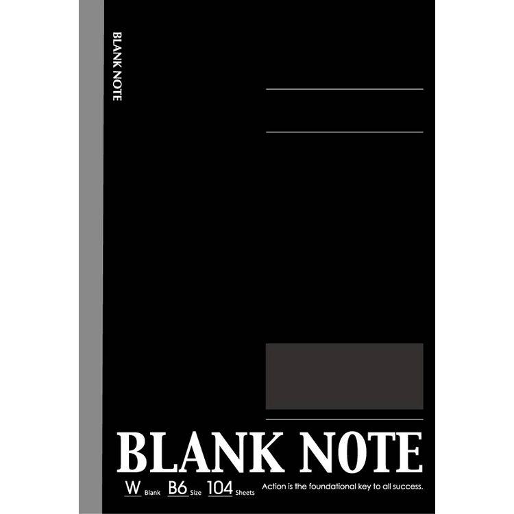 32K空白加厚筆記-黑字
