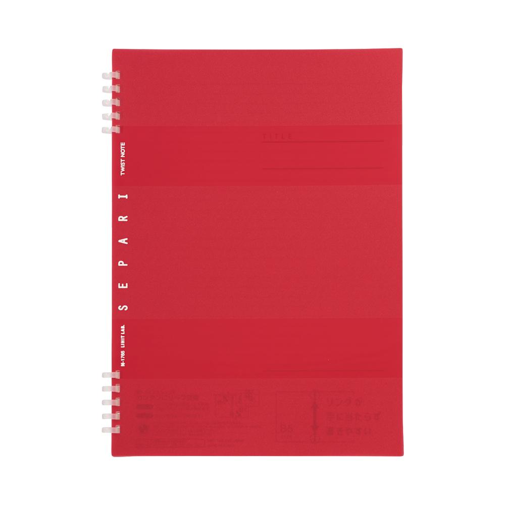 LIHIT SEPARI B5橫格活頁筆記本-紅 N-1765-3