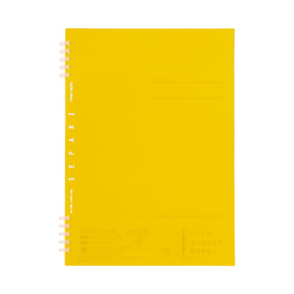 LIHIT SEPARI B5橫格活頁筆記本-黃 N-1765-5