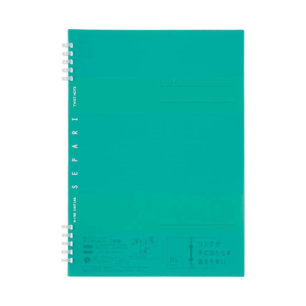 LIHIT SEPARI B5橫格活頁筆記本-綠 N-1765-7