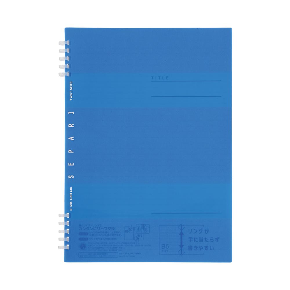 LIHIT SEPARI B5橫格活頁筆記本-青 N-1765-8